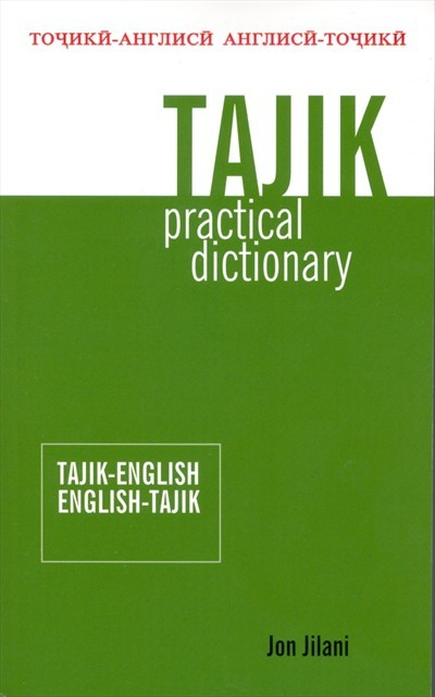 Hippocrene - Tajik-English / English-Tajik Practical Dictionary