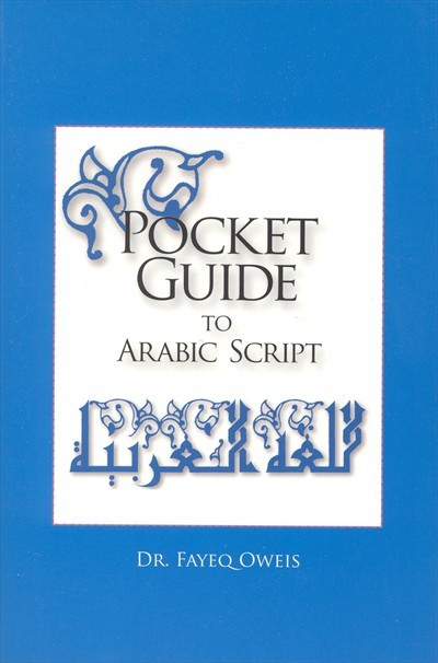 Hippocrene - Arabic Script, Pocket Guide to
