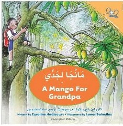 A Mango for Grandpa (Paperback) - Arabic & English