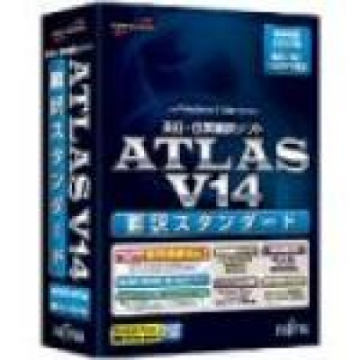 Japanese ATLAS V14 -- SuperPack Translation Software Japanese to/from English