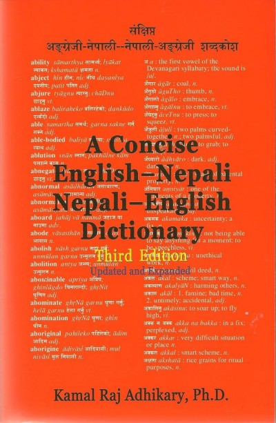 Nepali: English<>Nepali Dictionary by Raj Naryan Prahan