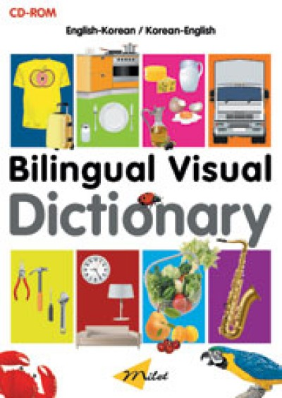 Bilingual Visual Dictionary CD-ROM (English–Korean)