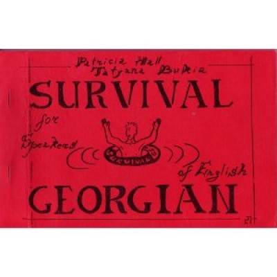 Survival Georgian for Speakers of English (Paperback)
