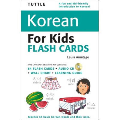 Korean for Kids Flash Cards