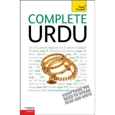 Teach Yourself Complete Urdu - New Edition