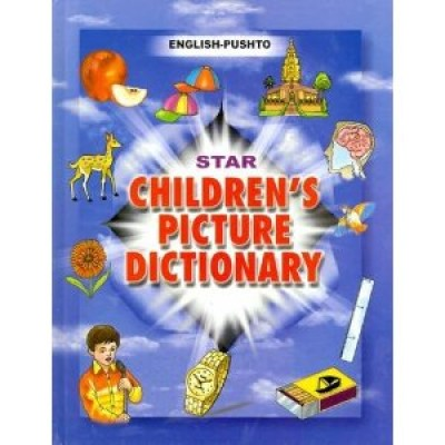 Pashto Star Children's Picture Dictionary (Paperback)