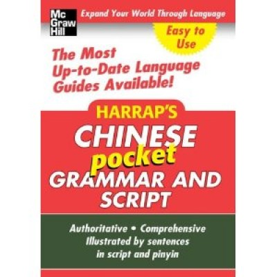 Harrap's Pocket Chinese Grammar and Script (Paperback)