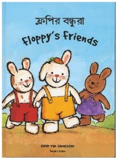 Floppy's Friends in English & Portuguese by Guido Van Genechten