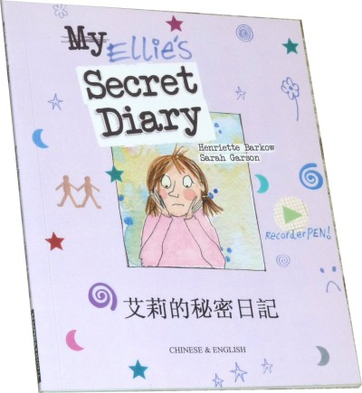 Ellie's Secret Diary (Don't bully me) in Chinese & English (PB)