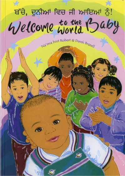 Welcome to the World Baby in Swahili & English (PB)