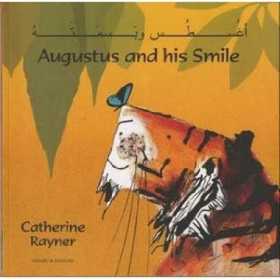 Augustus and his Smile in Arabic & English (PB)