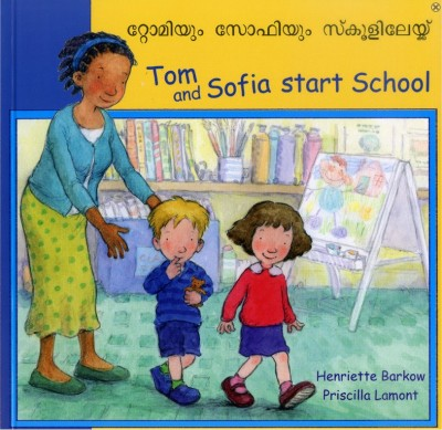 Tom & Sofia Start School in Japanese & English (PB)