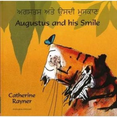 Augustus and his Smile in Panjabi (Punjabi) & English (PB)
