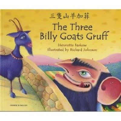The Three Billy Goats Gruff in Chinese (trad) & English (PB)