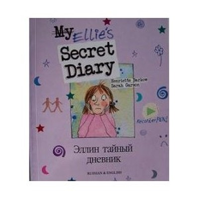 Ellie's Secret Diary (Don't bully me) in Portuguese & English