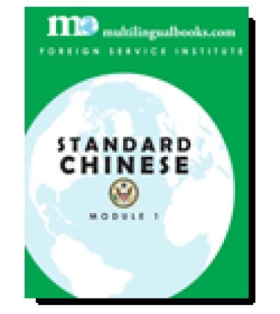 FSI Course Digital Downloads - FSI Fast Mandarin Chinese
