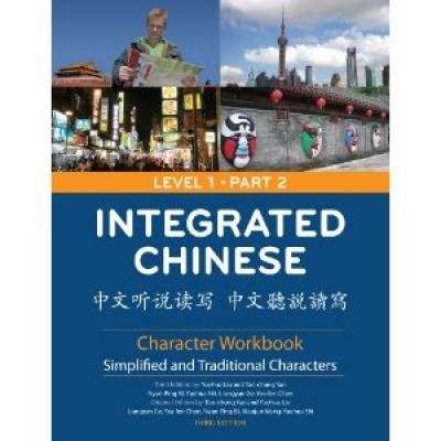 Integrated Chinese: Level 1, Part 2 (Simp Character) Character Workbook 3rd Ed- Chinese