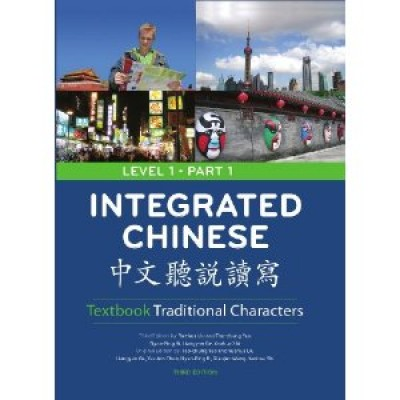 Integrated Chinese Lev 1 Part 1 Textbook 3rd Ed. (trad)