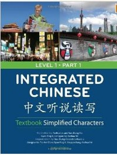 Integrated Chinese Lev 1 Part 1 Textbook 3rd Ed. (simp)