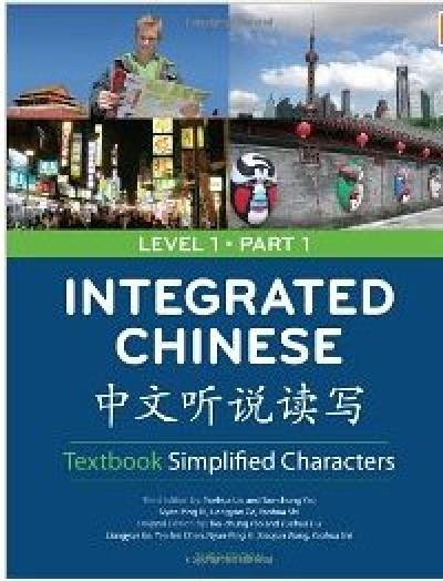 Integrated Chinese Lev 1 Part 1 Workbook 3rd Ed. (trad)