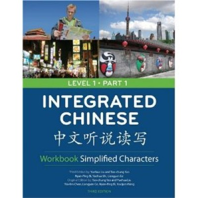 Integrated Chinese Lev 1 Part 1 WorkBook 3rd Ed. (simp)