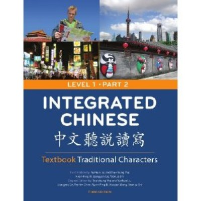 Integrated Chinese Lev 1 Part 2 Textbook 3rd Ed. (trad)