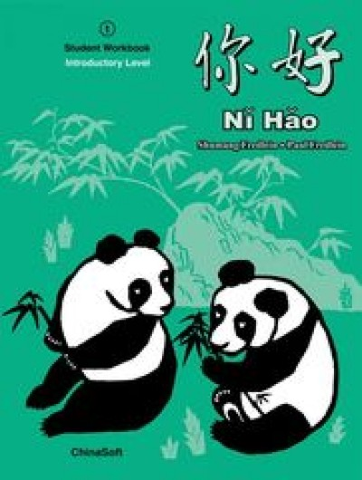 Ni Hao, Volume 1 Workbook, 3rd Edition (Simplified)