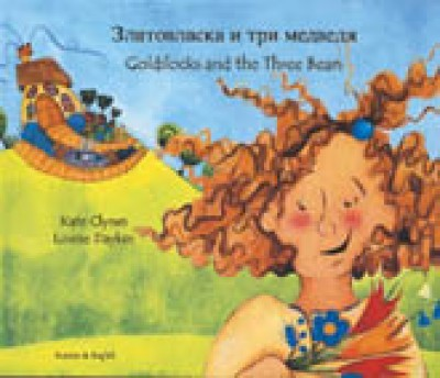 Goldilocks & the Three Bears in Vietnamese & English (PB)