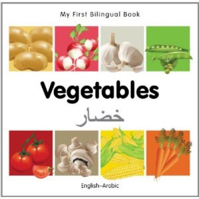 My First Bilingual Book on Vegetables in Arabic and English