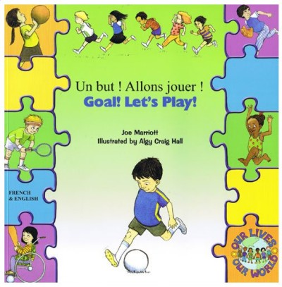 Goal! Let's Play! in Arabic & English [PB]