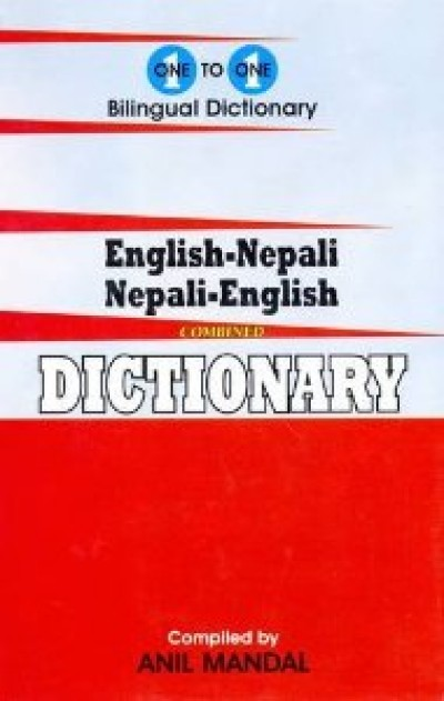 English-Nepali & Nepali-English One-To-One Dictionary - Script & Roman (Hardcover)