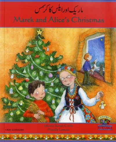 Marek and Alice's Christmas in Croatian & English