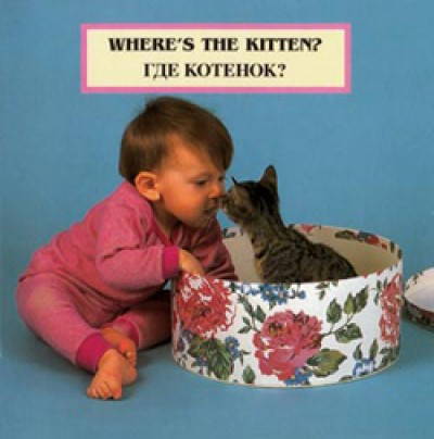 WHERE'S THE KITTEN? board book in Russian & English