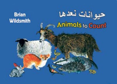 BRIAN WILDSMITH'S ANIMALS TO COUNT in Arabic & English board book