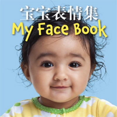 MY FACE BOOK in Chinese & English board book