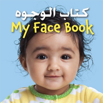 MY FACE BOOK in Arabic & English board book