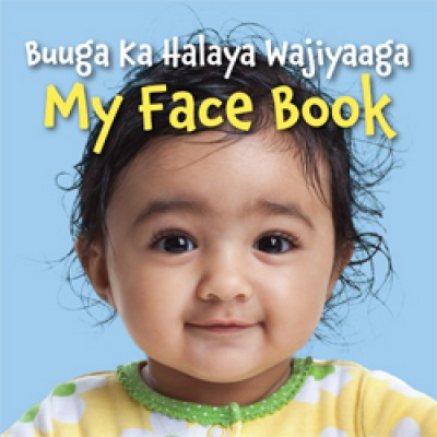 MY FACE BOOK in Somali & English board book