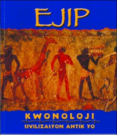 Study of Egypt in Haitian Creole / Ejip