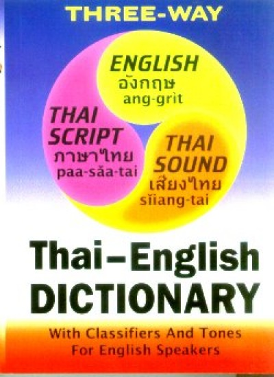 Three-Way Thai-English Dictionary