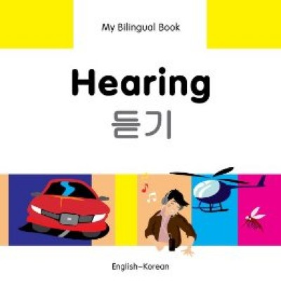 My Bilingual Book-Hearing (English-Korean)