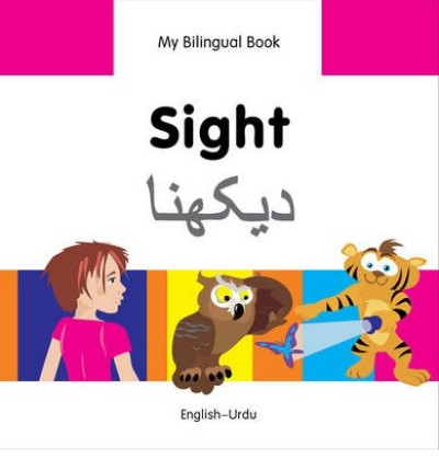 Bilingual Book - Sight in Urdu & English [HB]