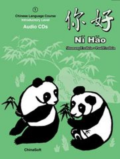 Ni Hao, Volume 1 Audio CDs, 3rd Edition