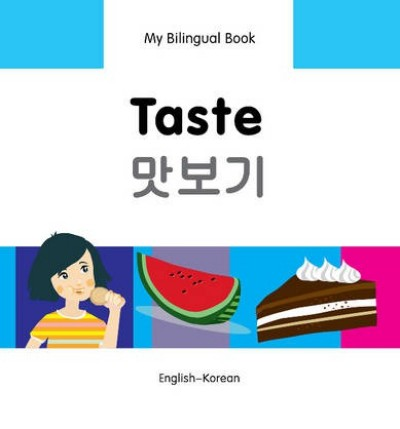 Bilingual Book - Taste in Korean & English [HB]