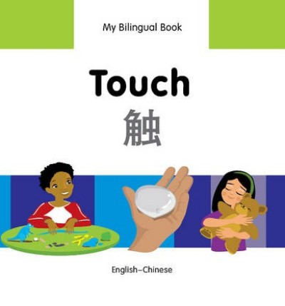 Bilingual Book - Touch in Chinese & English [HB]