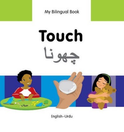 Bilingual Book - Touch in Urdu & English [HB]