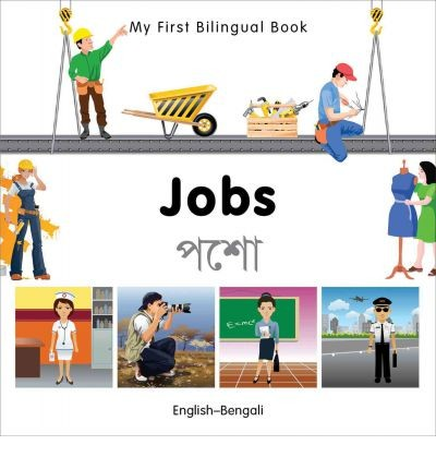 Bilingual Book - Jobs in Bengali & English [HB]