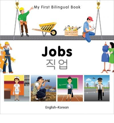 Bilingual Book - Jobs in Korean & English [HB]