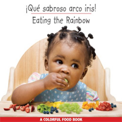 EATING THE RAINBOW in Spanish & English