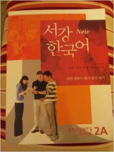 Sogang Korean 2A: Student's Book (New Series) (Paperback)
