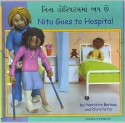 Nita Goes to Hospital in Gujarati & English